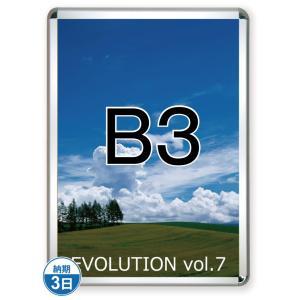 ポスターグリップ32R(屋内用) B3シルバー|kanban-ichiba