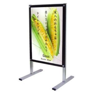 案内看板 ポスター用メッセージスタンドB2片面 PSMS-B2K|kanban-ichiba