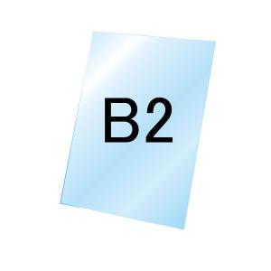 バリウススタンド看板オプション アクリル板(透明)1.5mm厚 B2 VASKOP-ACCB2|kanban-ichiba