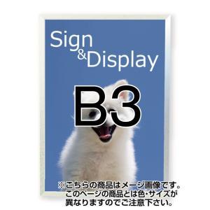 ポスターフレーム ワンタッチフロントパネルB3|kanban-ichiba