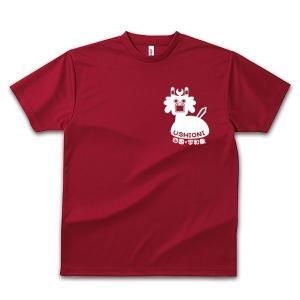 四国・宇和島 子供用Tシャツ オリジナルデザイン(うしおに) バーガンディー×ホワイト|kanbankobo