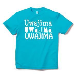 四国・宇和島 男女兼用Tシャツ オリジナルデザイン(宇和島)THREE WHITE|kanbankobo