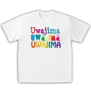 四国・宇和島 男女兼用Tシャツ オリジナルデザイン(宇和島)THREE RAINBOW|kanbankobo