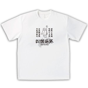四国遍路 男女兼用Tシャツ オリジナルデザイン 江戸絵画風|kanbankobo