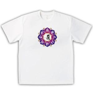 四国遍路 男女兼用Tシャツ オリジナルデザイン 曼荼羅|kanbankobo