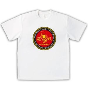 四国遍路 男女兼用Tシャツ オリジナルデザイン 魔法陣|kanbankobo