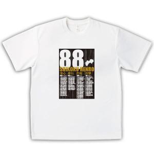 四国遍路 男女兼用Tシャツ オリジナルデザイン 四国八十八ヶ所霊場(ブラック)|kanbankobo
