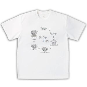 いりこ 男女兼用Tシャツ オリジナルデザイン How toいりこだし|kanbankobo