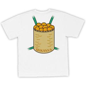 みかん 男女兼用Tシャツ オリジナルデザイン みかんトリックアートTシャツ|kanbankobo