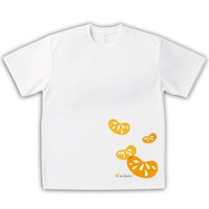 みかん 男女兼用Tシャツ オリジナルデザイン ふさふさみかん|kanbankobo