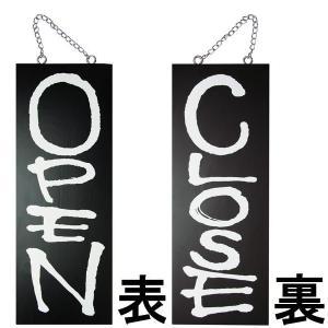 ドアプレート 木製 サイン 看板 開店祝い 開業祝い 「 OPEN CLOSE 」 オープンクローズ 両面 ( H 40cm × W 15cm 中サイズ 黒地 英語 手書き 筆文字風 木札 )|kanbanshop