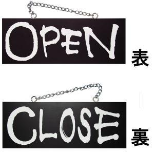 ドアプレート 木製 サイン 看板 開店祝い 開業祝い 「 OPEN CLOSE 」 オープンクローズ 両面 ( H 15cm × W 40cm 中サイズ 黒地 英語 手書き 筆文字風 木札 )|kanbanshop