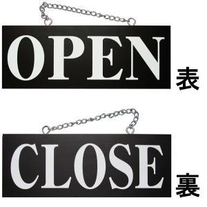 ドアプレート 木製 サイン 看板  「 OPEN CLOSE 」 オープンクローズ 明朝体 両面 ( H 15cm × W 40cm 中サイズ 黒地 英語 手書き 筆文字風 木札 )|kanbanshop