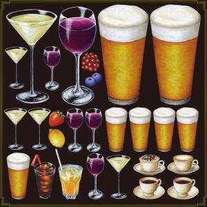 シール ビール ワイン酒 カクテル 装飾 デコレーション チョークアート 窓 黒板 看板 ステッカー(最低購入数量3枚〜)|kanbanshop