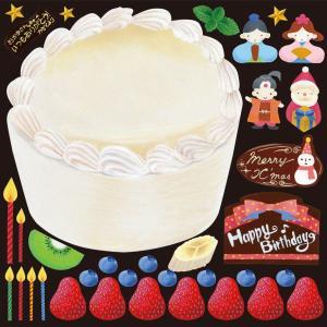デコレーション シール 黒板 POP 看板 ステッカー ( ホールケーキ 生クリーム 雛祭り ) kanbanshop