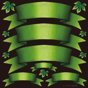 シール 無地 りぼん風 緑色 装飾 デコレーション チョークアート 窓 黒板 看板 ステッカー(最低購入数量3枚〜)|kanbanshop