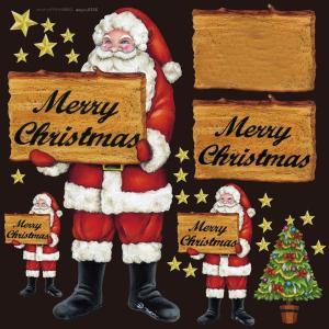 シール クリスマスサンタ 装飾 デコレーション チョークアート 窓 黒板 看板 ステッカー(最低購入数量3枚〜)|kanbanshop