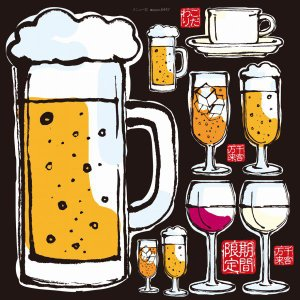 デコレーション シール 黒板 POP 看板 ステッカー ( 筆イラスト風 ビール 酒 ) kanbanshop