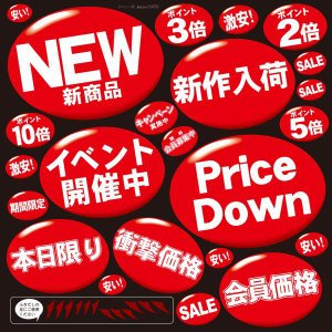 シール NEW 新作入荷 装飾 デコレーション チョークアート 窓 黒板 看板 ステッカー(最低購入数量3枚〜)|kanbanshop