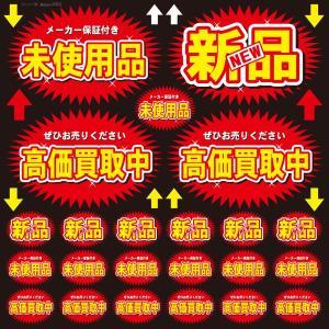 シール 新品 買取中 中古販売向け 装飾 デコレーション チョークアート 窓 黒板 看板 ステッカー(最低購入数量3枚〜)|kanbanshop