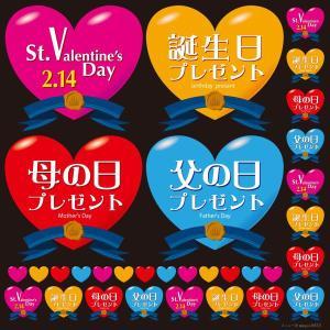 シール ハートマーク 母の日 誕生日 装飾 デコレーション チョークアート 窓 黒板 看板 ステッカー(最低購入数量3枚〜)|kanbanshop