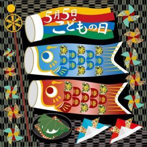 シール こどもの日 鯉のぼり 柏餅 和風 装飾 デコレーション チョークアート 窓 黒板 看板 ステッカー【最低購入数量3枚〜】|kanbanshop