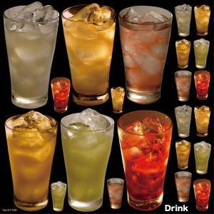 シール 酒 カクテル サワー ピーチ カシス オレンジ 写真 装飾 デコレーション チョークアート 窓 黒板 看板 ステッカー【最低購入数量3枚〜】|kanbanshop