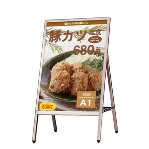 A1 サイズ 立て看板 無地 アルミサイン スタンド看板 折畳型 ポスター 看板 店舗用|kanbanshop