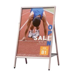 B1 サイズ 立て看板 無地 アルミサイン スタンド看板 折畳型 ポスター 看板 店舗用|kanbanshop