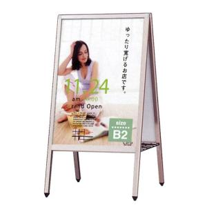 B2 サイズ 立て看板 無地 アルミサイン スタンド看板 A型 ポスター 看板 店舗用|kanbanshop