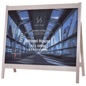 立て看板 看板 店舗用 ≪ 無地 ≫ アルミサイン スタンド看板 ビッグ折畳型|kanbanshop