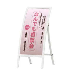 立て看板 看板 店舗用 ≪ 無地 ≫ スタンド看板 RXカーブサイン折畳型 ( パネルサイズ )|kanbanshop