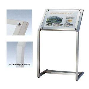 スペック スタンド看板 カバーサイズW600×H450mm|kanbanshop