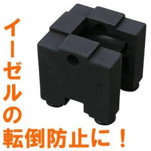 キュービックウエイト 鉄製 3kg ブラック ( 転倒防止 ウェイト 重石 イーゼル スタンド看板 立て看板 )|kanbanshop