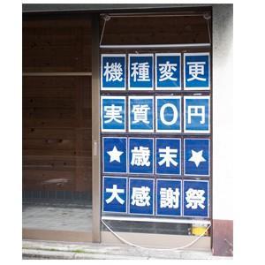 クリアポケットPOP A4 4×4 191G-56865-1/-2|kanbanzairyou