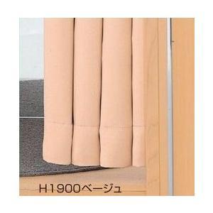 フィッティングルーム用カーテン (レールタイプ) H1900 641G-50371BEG/641G-50371BLU|kanbanzairyou