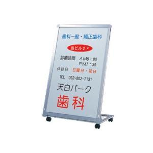 スタンドサイン ポスタースタンド アルミL型看板23 片面 107G-43450***|kanbanzairyou