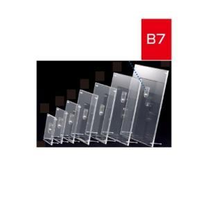 ポスターパネル・フレーム アクリルフレームクリア(卓上・壁掛け兼用) 写真L判(B7) W170×H130 195G-59512***|kanbanzairyou