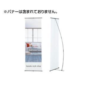 タペストリータイプ ニューアイバナースタンド W635 247G-30268***|kanbanzairyou