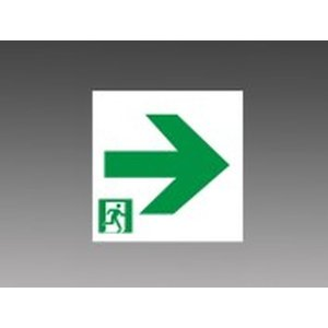 三菱電機 LED誘導灯 表示板 直付・吊下兼用形 C級 片面灯 1枚 S2-1091AR※本体別売|kanbanzairyou