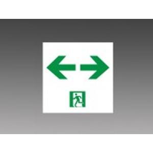 三菱電機 LED誘導灯 表示板 直付・吊下兼用形 C級 片面灯 1枚 S2-1091W※本体別売|kanbanzairyou