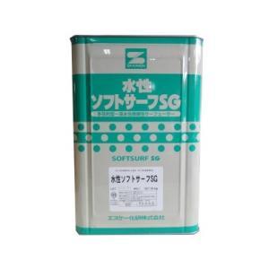 【1液水性】エスケー化研株式会社 水性ソフトサーフSG 16kg(送料別途)(個人様宅配送不可)|kanbanzairyou