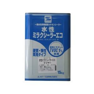 【1液水性】エスケー化研株式会社 水性ミラクシーラーエコ クリヤー 15kg(送料別途)(個人様宅配送不可)|kanbanzairyou