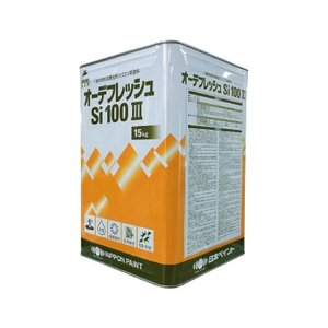 【1液水性】日本ペイント株式会社 オーデフレッシュSi100III 白 15kg(送料別途)(個人様宅配送不可)|kanbanzairyou
