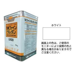 【1液弱溶剤】日本ペイント株式会社 1液ファインウレタンU100 白 15kg(送料別途)(個人様宅配送不可)|kanbanzairyou