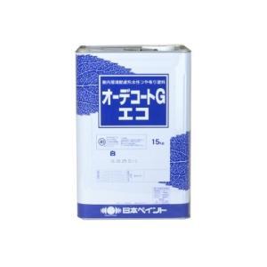 【1液水性】日本ペイント株式会社 オーデコートGエコ 白 15kg(送料別途)(個人様宅配送不可)|kanbanzairyou