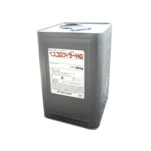 【1液水性】スズカファイン株式会社 べスコロフィラーHG グレー 20kg(送料別途)(個人様宅配送不可)|kanbanzairyou