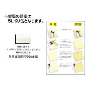 東亜貿易株式会社 ダートレペレント 5L(送料別途)(個人様宅配送不可)|kanbanzairyou