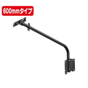 岩崎電気 FA160/DG 投光器 アーム 600mmタイプ kanbanzairyou