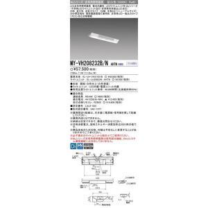 三菱電機 LED非常用照明器具 20形 直付形 逆富士タイプ 150幅 MY-VH208232B/N AHTN kanbanzairyou